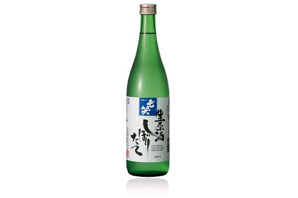 【季節限定】しぼりたて生原酒(冬)